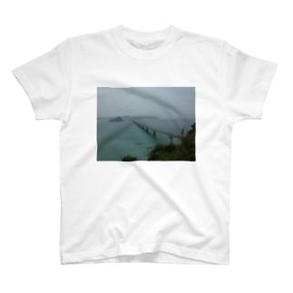 角島大橋 T-shirts