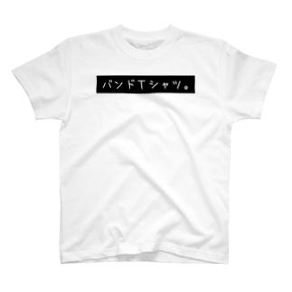 バンドTシャツ Tシャツ
