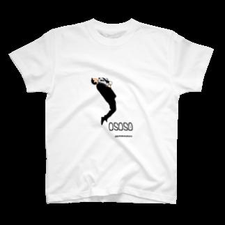 笠原ケントのお粗相OSOSO~coffee~ T-shirts