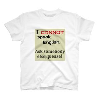 英語話せません! T-shirts