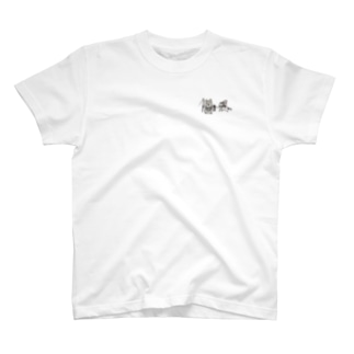 くまたんの乗馬練習 T-shirts