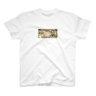 1チチ万円札 T-shirts