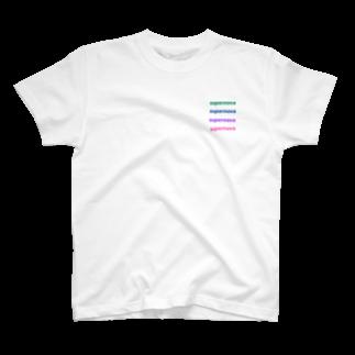yoonagoのsupernova  T-shirts