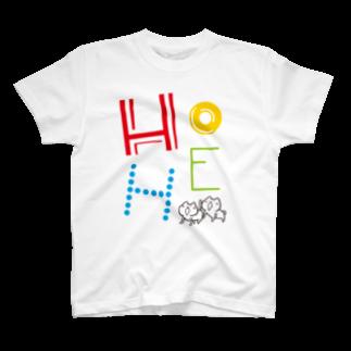 MARU&SHIPPO SHOPのHOHE2 T-shirts