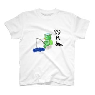 おんすいカッパ T-shirts