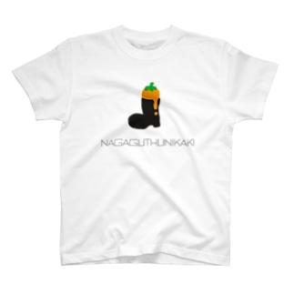 長靴に柿 T-shirts