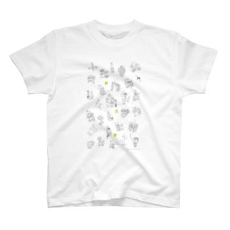 みたか T-shirts