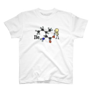 アミノ酸ぴよ イソロイシン T-shirts
