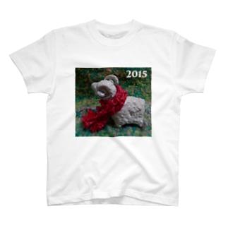 彼女が編んでくれたマフラーで、ほかほかハートの羊くん T-shirts
