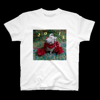 陶芸ギャラリー・光の彼女が編んでくれたマフラーで、ほかほかハートの羊くん T-shirts