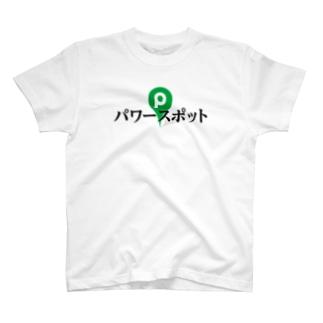 パワースポットのTシャツ T-shirts
