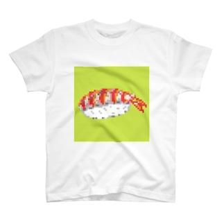 寿司 T-shirts