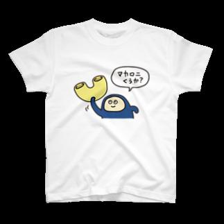 ま郎のマカロニくうか? T-shirts