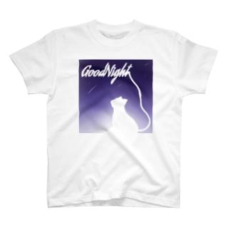 猫とおやすみ T-shirts