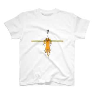 猫干し T-shirts