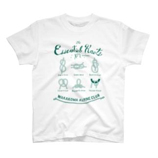 ロープを結ぶ馬 - こまじ(緑) T-shirts