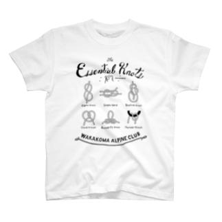 ロープを結ぶ馬 - こまじ(黒) T-shirts