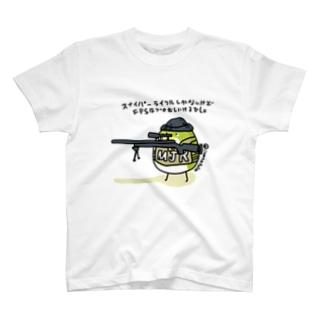 サバゲめじろちゃん T-shirts