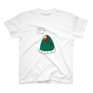 merry maguro X'mas T-shirts