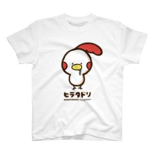 withヒラタドリ T-shirts