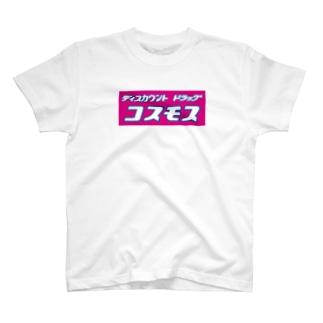 ドッグラン T-shirts
