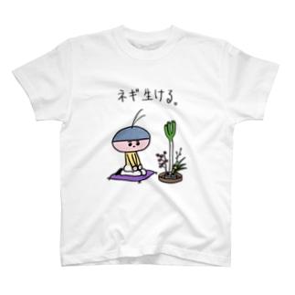 ネギ生ける T-shirts