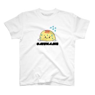 汗をかくオムかめ T-shirts