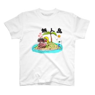 無人島 T-shirts
