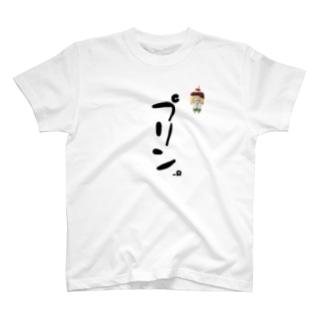 プリンくま T-shirts