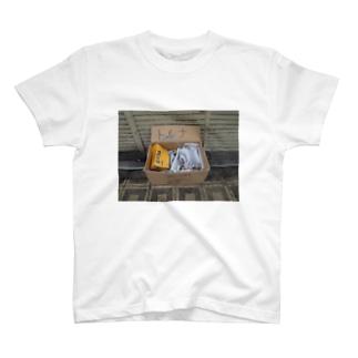 西成の罠 T-shirts