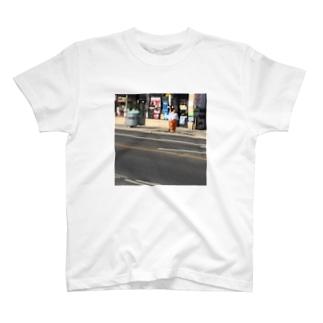 ソフトクリームだと思ったら人だったT T-shirts