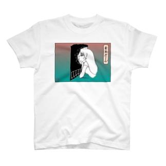 浮世絵たそがれガール  T-shirts