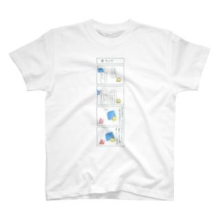 入選記念Tシャツ T-shirts