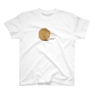 イモ男爵 T-shirts