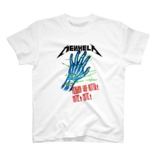 メンヘラ 2 T-shirts