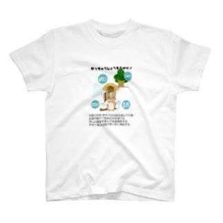 イラストネタ031 熱中症対策 黒 T-shirts
