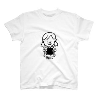 たべる女の子 T-shirts