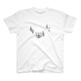 将棋の王将ふきん T-shirts