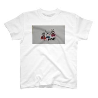 BOSE!! T-shirts