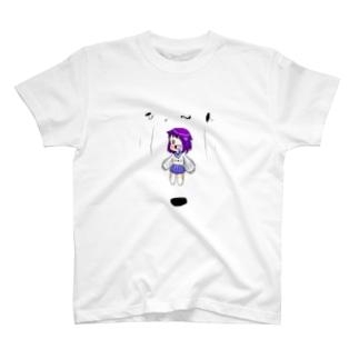 びょーん T-shirts