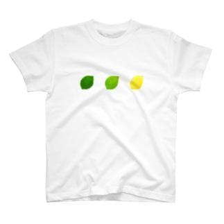 ripening lemon T-shirts