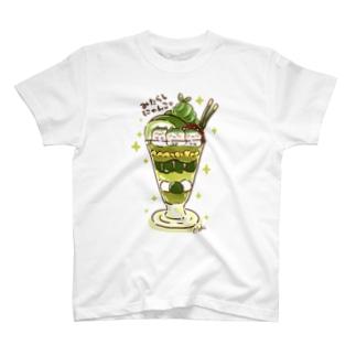 みたらしにゃんこ抹茶パフェver. T-shirts