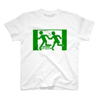 非常口 T-shirts
