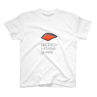 ブローチみたいなシャケ T-shirts
