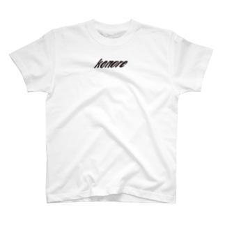 konore Black Logo series T-shirts