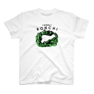 bonchi T-shirts