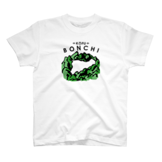 モリヤマ・サルのbonchi T-shirts