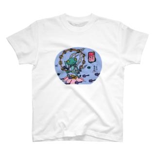 おたまじゃくし〜らいじん〜 T-shirts