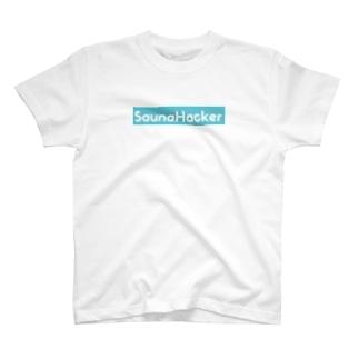 サウナハッカー ボックスロゴ T-shirts