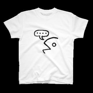 sue445のirofさん T-shirts